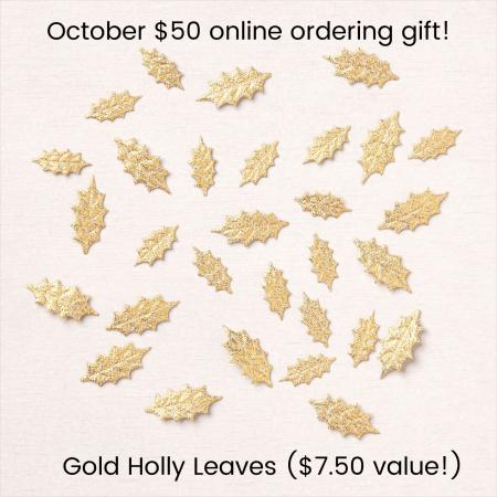 Carolpaynestamps_October_$50_online_ordering_gift_gold_holly_leaves